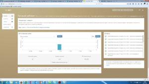 отчет об обработке данных опросных листов