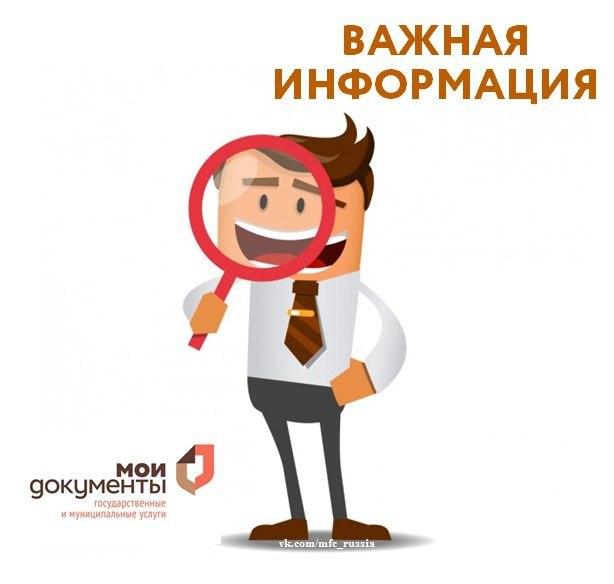 Уважаемые жители Домбаровского района, если у Вас есть вопросы по защите прав потребителей